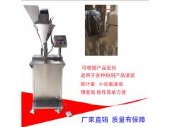 高精度粉剂灌装机小克重西林瓶灌装机厂家