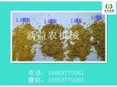曲阜青饲料造粒机低价 玉米粒造粒机产量高