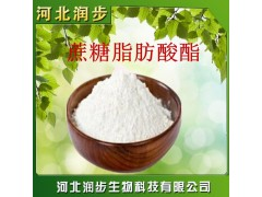 SE-15蔗糖脂肪酸酯蔗糖酯食品级炼乳惯奶油