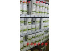 食品级酸梅香精生产厂家 酸梅香精价格