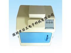 物理原理荧光增白剂检测仪