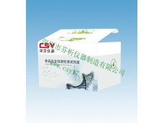 大米石蜡速测试剂盒