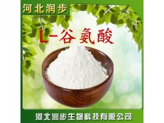 食品级氨基酸系列 L-谷氨酸 质量保证 量大从优