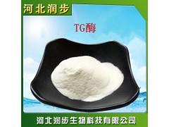 食品级 酶制剂 TG酶 酸奶专用 一公斤起订