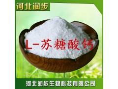 直销食品级 L-苏糖酸钙 高含量99% 质量保证