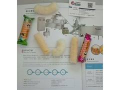 糙米卷机器设备生产线 即食糙米机器