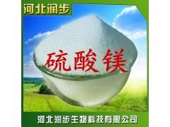 现货供应 食品级 硫酸镁 营养强化剂