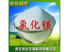 现货供应 食品级 氯化镁 营养强化剂 现货供应