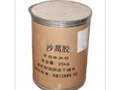 沙蒿胶生产厂家报价