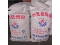 谷朊粉生产厂家报价