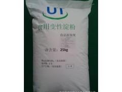 变性淀粉生产厂家报价