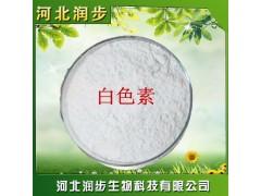 直销食品级白色素 二氧化钛 果冻酸奶增白剂 质量保证