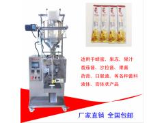 果糖原浆 果汁包装机酵素果冻包装机厂家直销