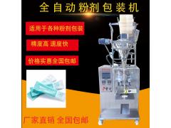 圆角袋酵素粉包装机冻干粉人参粉包装机厂家直销价格实惠