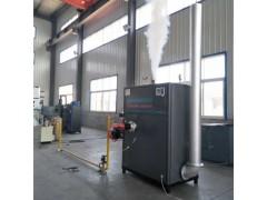 供应锦旭0.1t燃气燃油蒸汽发生器 厂家直销环保免检蒸汽锅炉