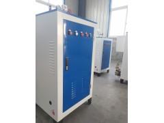 供应锦旭72KW电加热蒸汽发生器 小型立式蒸汽发生器