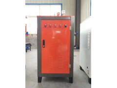 供应锦旭48KW电加热蒸汽发生器 小型立式免检锅炉