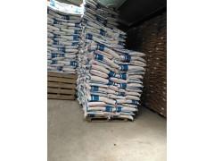 l-瓜氨酸生产厂家报价