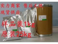 柠檬酸铁铵生产厂家报价