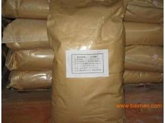 氯化胆碱生产厂家报价
