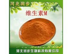 现货供应叶酸 维生素M 营养添加剂 一公斤起订