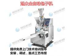 食品机械全自动包子机器 小笼包机器 包子机生产线设备