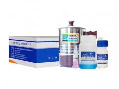 地沟油快速筛查试剂盒  卫生部推荐  各类劣质油的快速筛查
