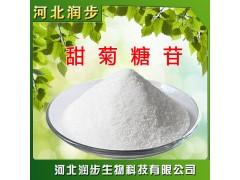 甜菊糖苷在食品加工中的应用
