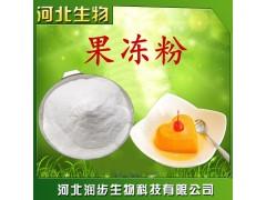 果冻粉在食品加工中的应用