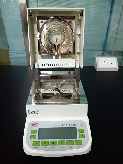 红外水分检测仪