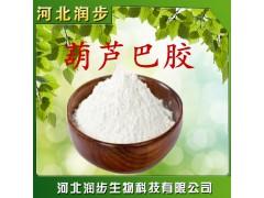 葫芦巴胶在食品加工中的应用