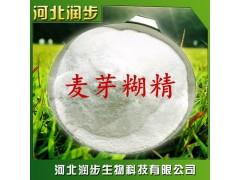麦芽糊精在食品加工中的应用