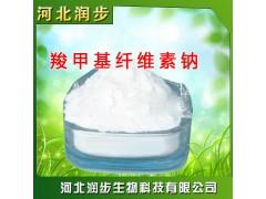 羧甲基纤维素在食品加工中的应用