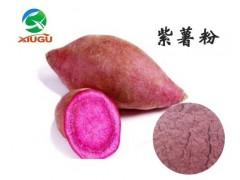 厂家直销-紫薯粉,烘焙食品、膨化食品、固体饮料原料