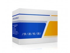 保健品磺胺类快筛试剂盒(胶体金法) 抗菌消炎提高免疫力