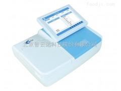 农药残留快速检测仪 (内含打印机) 厂家直销