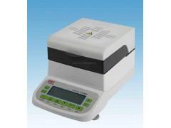 抛光粉水分分析仪