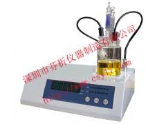 微量水分检测仪