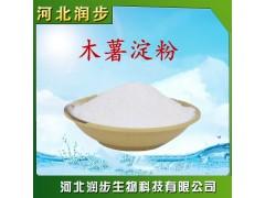 木薯淀粉在食品加工中的应用