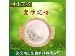 变性淀粉在食品加工中的应用