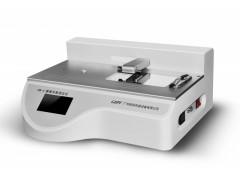广州标际 摩擦系数测定仪PBI®GM-4