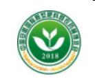2018中国安徽国际种业博览会