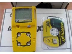BW 手持式易燃易爆复合气体检测仪 MC2-XWHM