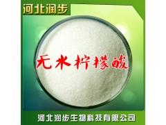 无水柠檬酸在食品加工中的应用