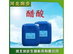 醋酸在食品加工中的应用  冰醋酸