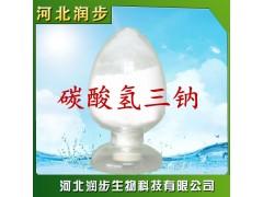 碳酸氢三钠在食品加工中的应用