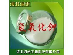 氢氧化钾在食品加工中的应用