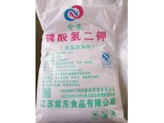 磷酸氢二钾颗粒磷酸氢二钾磷酸氢二钾厂家直销