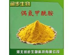 偶氮甲酰胺在食品加工中的应用