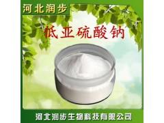 低亚硫酸钠在食品加工中的应用  保险粉